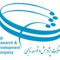 لوگو شرکت پژوهش و توسعه ناجی-naji research and develpment company logo