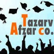 سیستم جامع امور دانشجویان