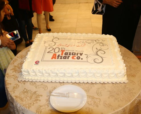 IMG_9894 جشن بیستمین سالگرد تاسیس تذرو افزار!جشن ۲۰ سالگی که از بلوغ و تجربه حکایت میکند...