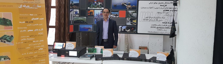 26127_orig-1-1200x430 گزارش تصویری از حضور شرکت مهندسی تذرو افزار در همایش HSE در روز ملی ایمنی و آتش نشانی در منطقه ویژه پارس