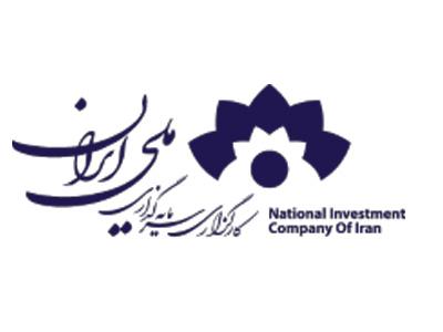 کارگزاری-سرمایهگذاری-ملی-ایران