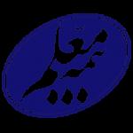 saderat انعقاد قرارداد طراحی ، پیاده سازی و استقرار نرم افزار مدیریت امداد شعب و امداد مشتریان ( حوزه صدای سپهر ) بانک صادرات ایران