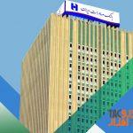 پیاده سازی و استقرار سامانه جامع فرآیندی امور بازرسی و تطبیق مبتنی برBPMS شرکت مهندسی تذروافزار در بانک صادرات ایران