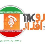 نصب و راه اندازی سیستم ضبط مکالمات 750 کاناله حرفه ای HCLS3000 ، ساخت شرکت مهندسی تذرو افزار در بزرگترین مرکز تجاری خاور میانه (ایران مال)