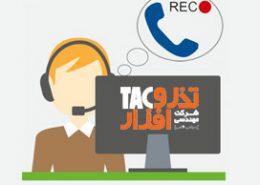 سیستم ضبط مکالمات حرفه ای HCLS3000